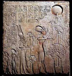 Ancient egyptian image: Wisdom beaming down from space